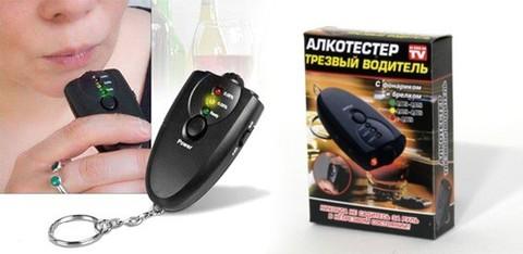 Брелок-алкотестер с фонариком