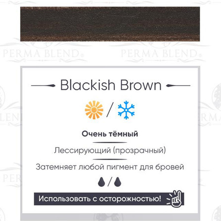 Perma Blend Blackish Brown
