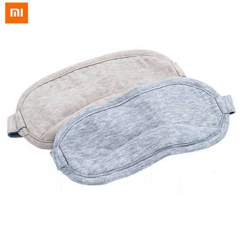 МАСКА ДЛЯ СНА XIAOMI 8H EYE MASK COOL FEELING GOGGLES MASSAGER