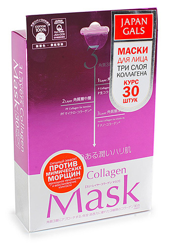 Набор масок с 3 видами коллагена 3Layers Collagen, Japan Gals