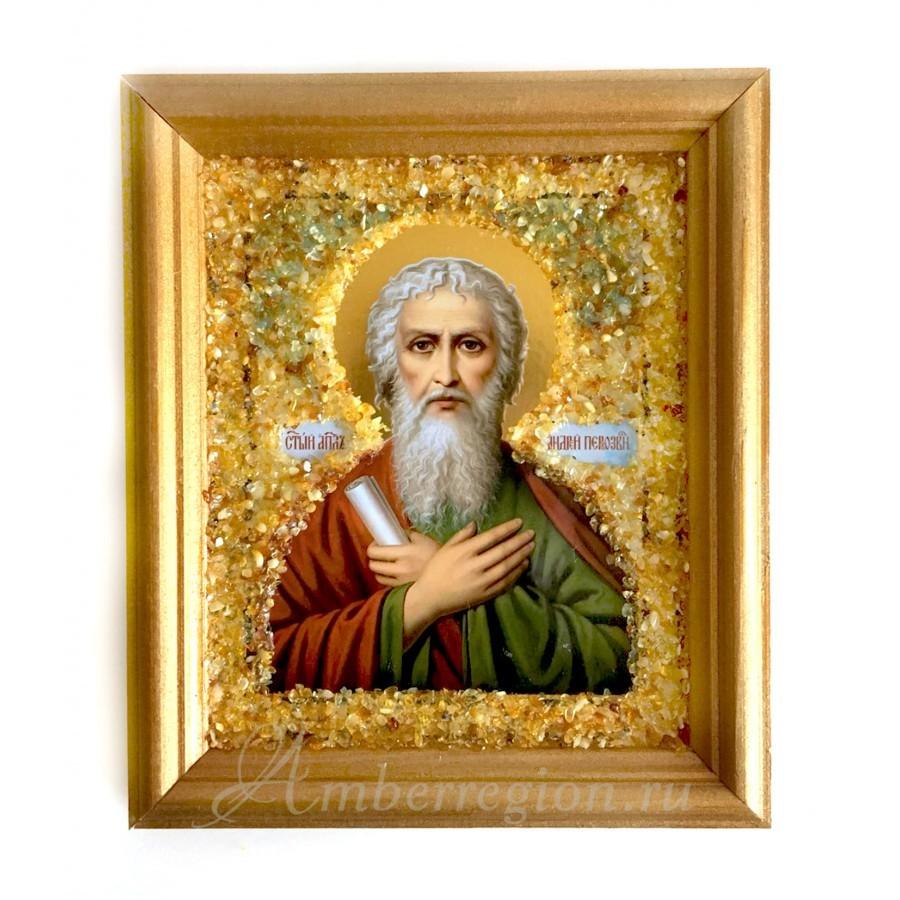Икона Святого апостола Андрея Первозванного