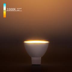Светодиодная лампа JCDR 5W 3300K G5.3 JCDR01 5W 220V 3300K