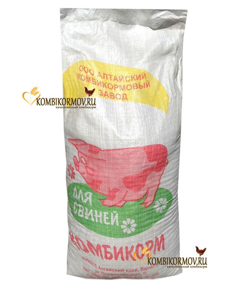 Алтайский комбикорм для свиней