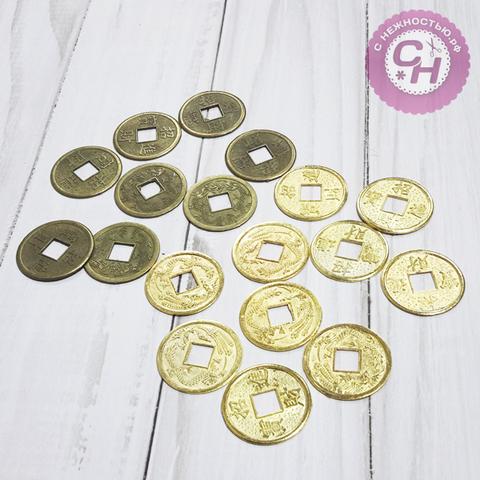 Монеты китайские, 2 см, 1 шт.