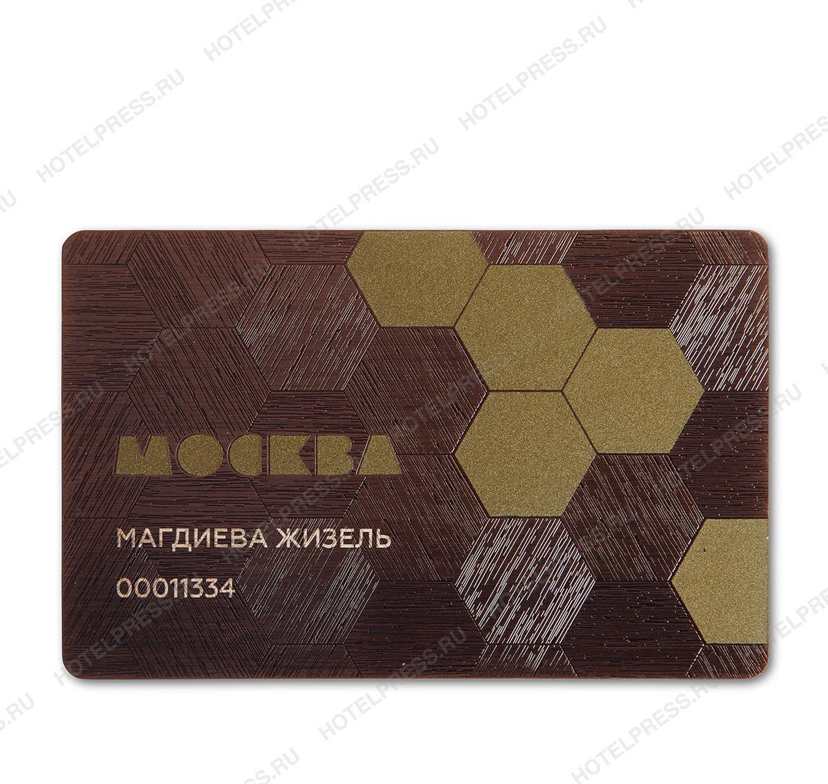 Дисконтная карта из металла «Москва»