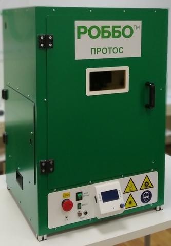 Портативный центр прототипирования РОББО ПРОТОС
