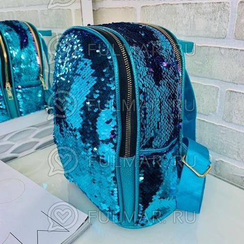 Рюкзак с пайетками меняющий цвет Голубой-Лиловый