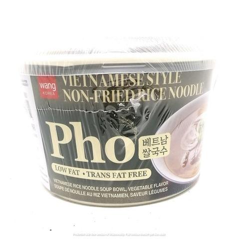 Вьетнамский суп Фо с рисовой лапшой овощной вкус. Без глютена, Корея, 92 гр.