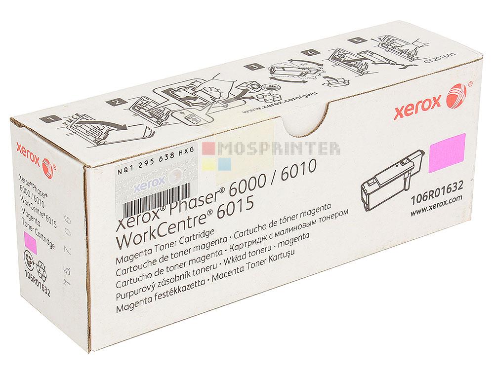 Xerox 106R01632