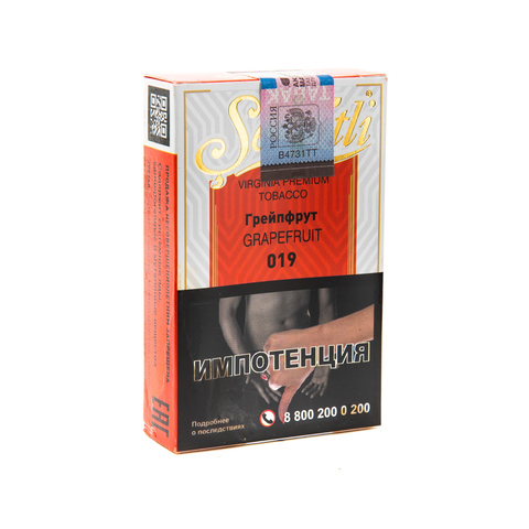 Табак Serbetli Grapefruit  (Грейпфрут) 50 г