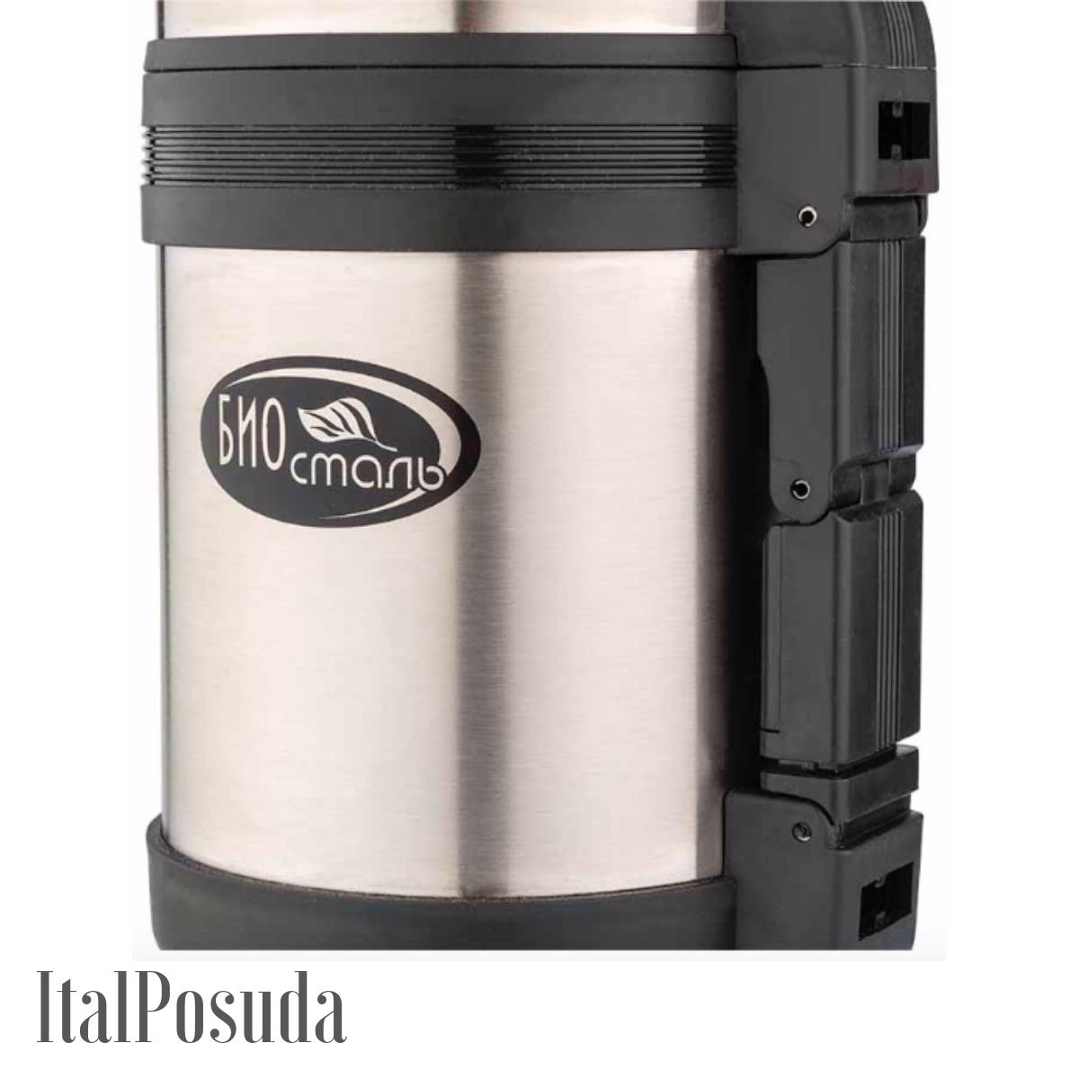 Термос с ручкой Biostal NG-1000-1 / 1,0 литр