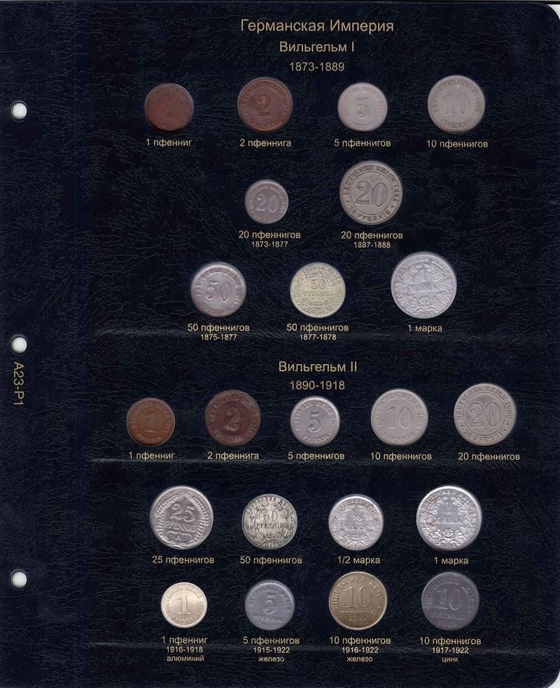 Альбом для регулярных монет Германии