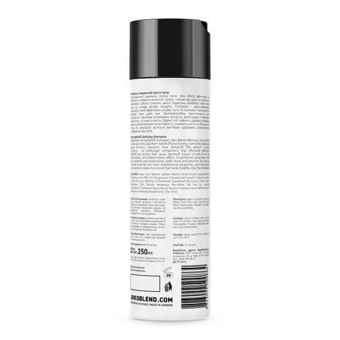 Беcсульфатный шампунь против перхоти Purifying 250 мл (3)