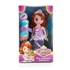 Кукла Принцесса София в костюме русалочки