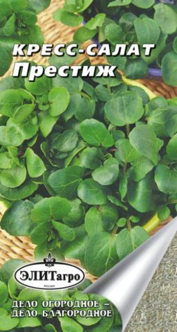 Семена Кресс-салат Престиж