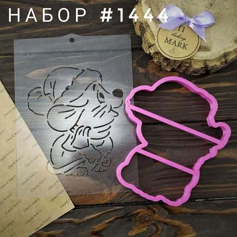 Набор №1444 - Мышка