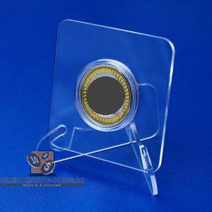 Аксиния. Гравированная монета 10 рублей в подарочной коробочке с подставкой