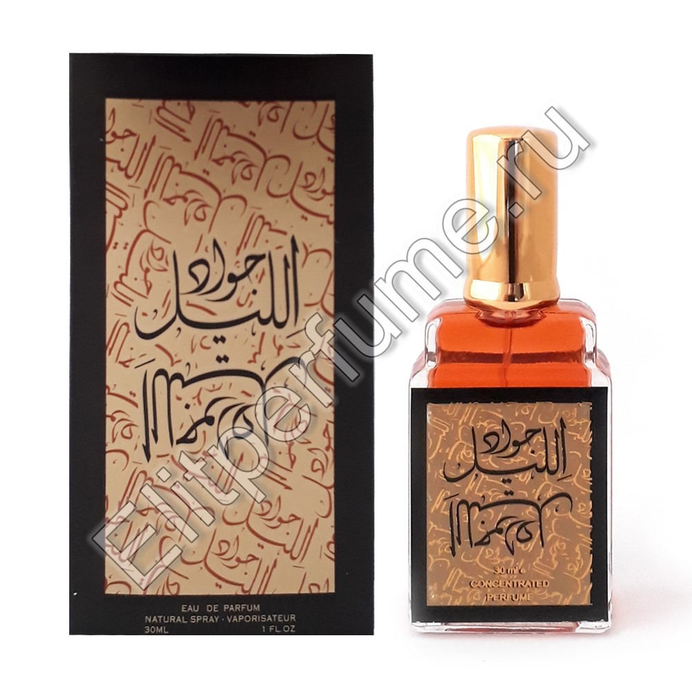 Jawad Al Layl 30 мл спрей от Халис Khalis Perfumes