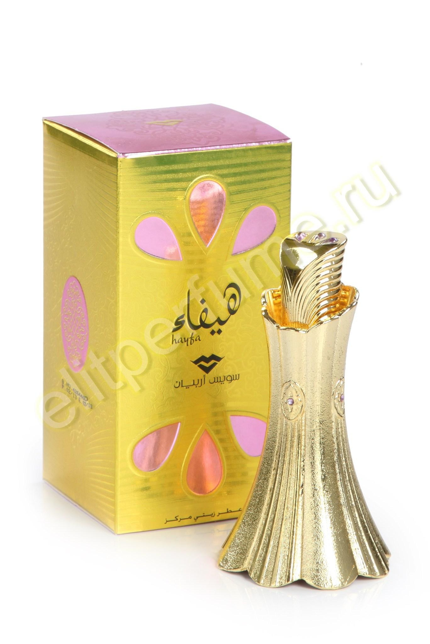 Пробники для арабских духов Hayfa Хайфа 1 мл арабские масляные духи от Свисс Арабиан Swiss Arabian