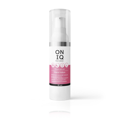 Лосьон для рук ONIQ   с ароматом морского воздуха, 30 мл