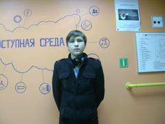 Ерёмин Николай Александрович