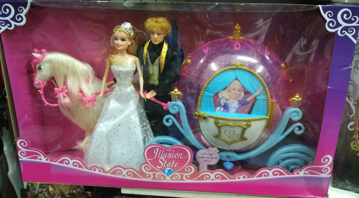 Карета с женихом и невестой 40 СМ