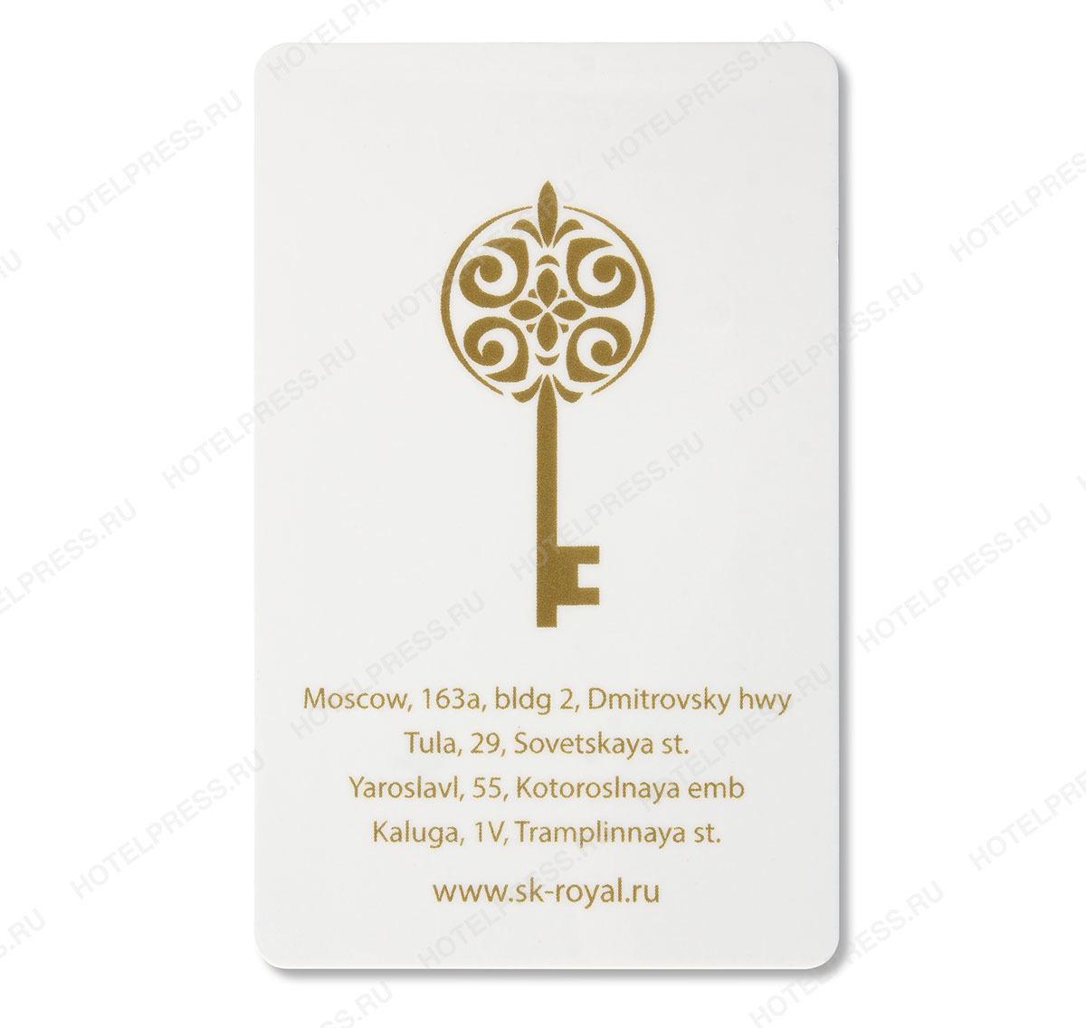 Ключ-карта - 3