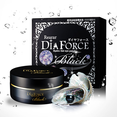 Патчи для глаз Rearar DiaForce Hydro-Gel Eye Patch Black 90g