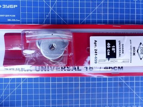 Нож для газонокосилки UNIVERSAL DDE SHARK 18