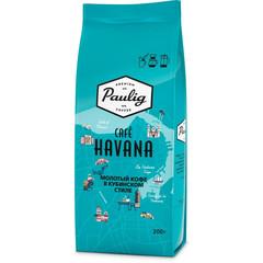Кофе молотый Paulig Cafe Havana 200 г (вакуумная упаковка)