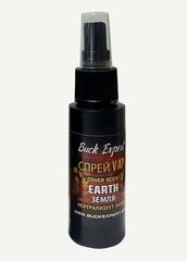 Нейтрализатор запаха Buck Expert 60мл