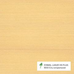 ОСМО 9222 цвет Ель натуральная