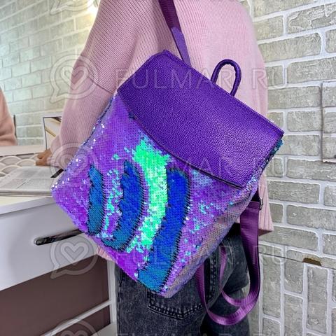 Рюкзак школьный с пайетками меняющий цвет Лиловый Хамелеон-Голубой А4