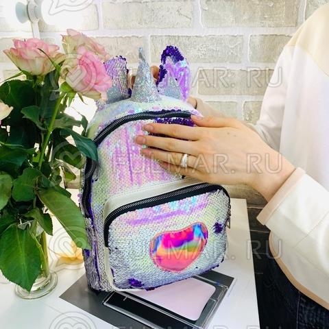Рюкзак-единорог в двусторонних пайетках «Сердце» (цвет: Перламутровый Белый-Фиолетовый)
