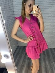 летнее платье +на пуговицах недорого