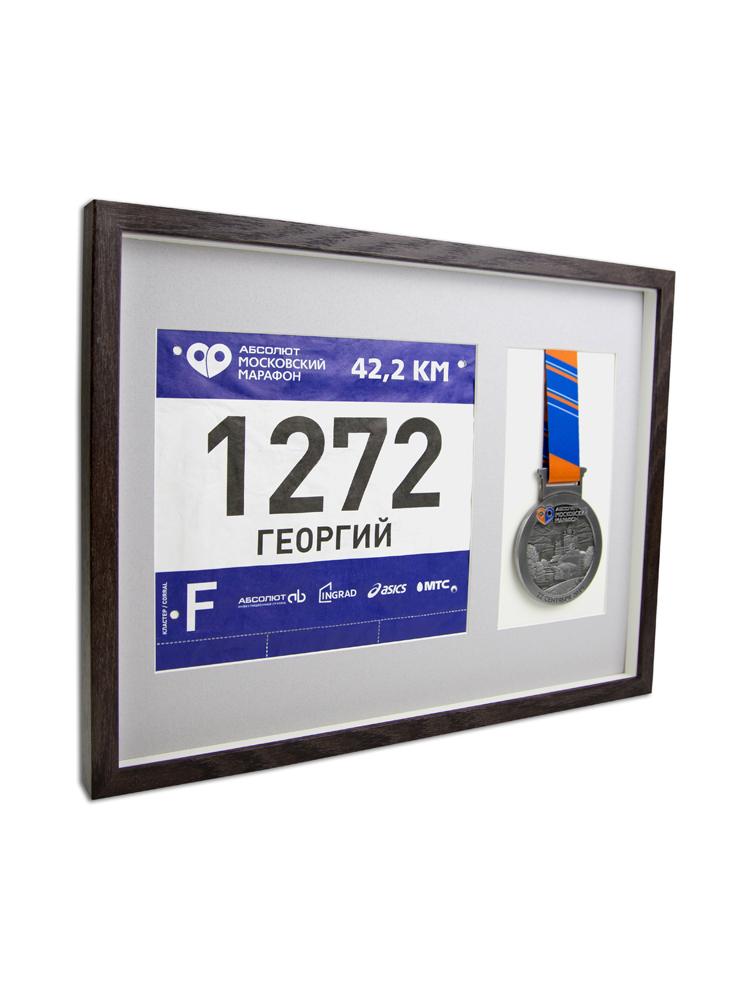 Рамка для медали и номера (темно-коричневый)
