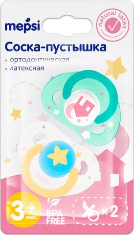 Соска-пустышка латексная 3+ (ортодонтическая) Mepsi набор из 2х штук