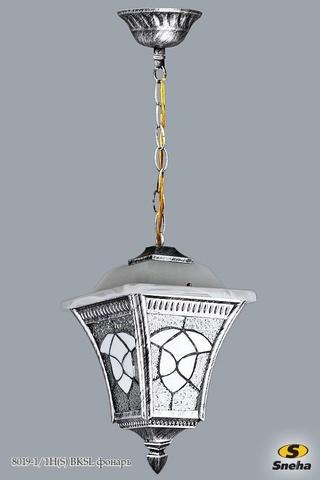 8019-1/1H(S) BKSL фонарь