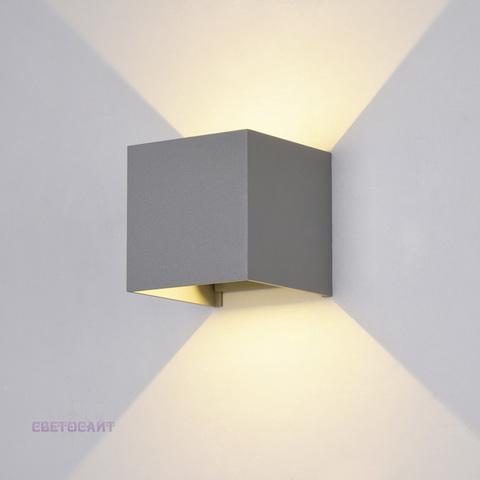 Светильник уличный настенный светодиодный O572WL-L6GR серии Fulton