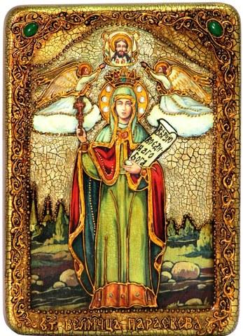 Инкрустированная икона Святая мученица Параскева Пятница 29х21см на натуральном дереве в подарочной коробке