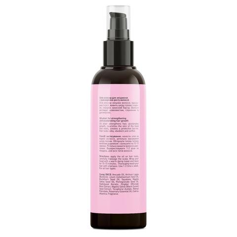 Масло-эликсир для роста волос Hair Growth & Strength Oil (4)