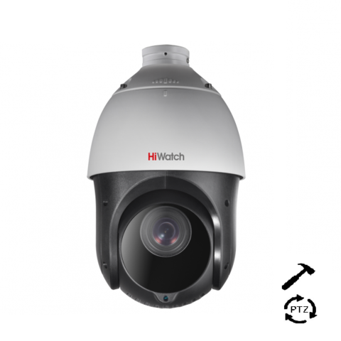 HiWatch DS-T265 (B) (4.8-120 мм)