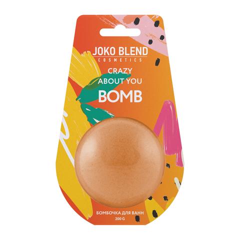 Бомбочка-гейзер для ванны Crazy about you Joko Blend 200 г (1)