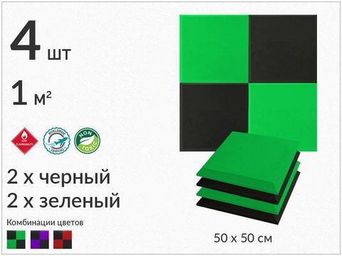 PRO  green/black  4  pcs