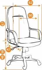 Кресло компьютерное Лидер (Leader) — бордо (2604)
