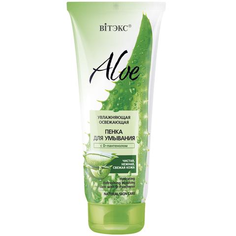 Витэкс Aloe 97% Увлажняющая освежающая пенка для умывания с D-пантенолом 200 мл