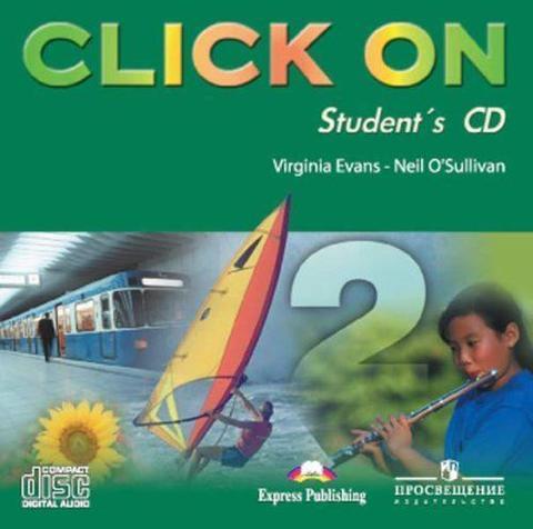 Click on 2 диски для работы дома