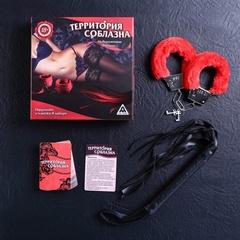 Эротическая игра «Территория соблазна» (с наручниками, плёткой и фантами)