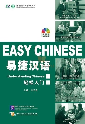 Easy Chinese – Understanding Chinese I (with 1 MP3)