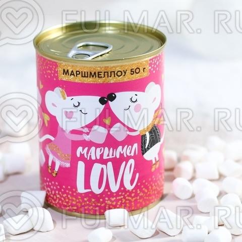 Маршмеллоу в консервной банке Маршмелlove, пломбир и ваниль, 50 г